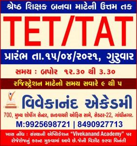 3-Tet-Tat copy
